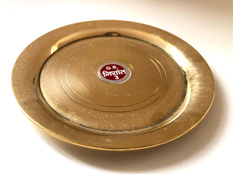 Brass plate for alter - small size 10 cm