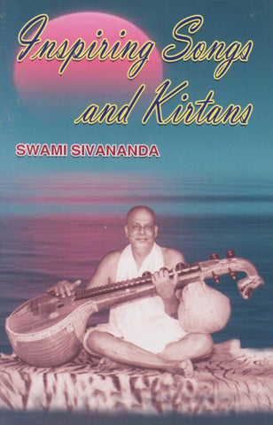Inspiring Songs and Kirtans