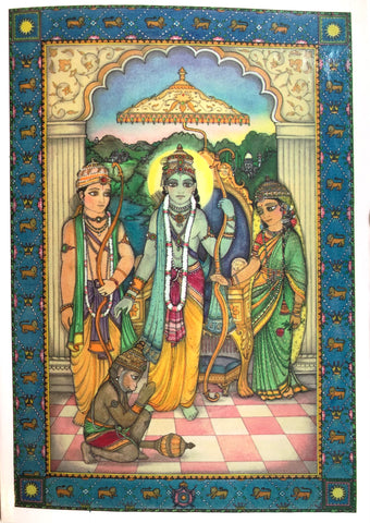 Illuminations from the Bhagavad Gita - Krishna family - Postcard