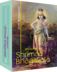 Discourses on Shrimad Bhagavata