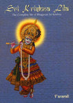Sri Krishna Lila (soft cover)