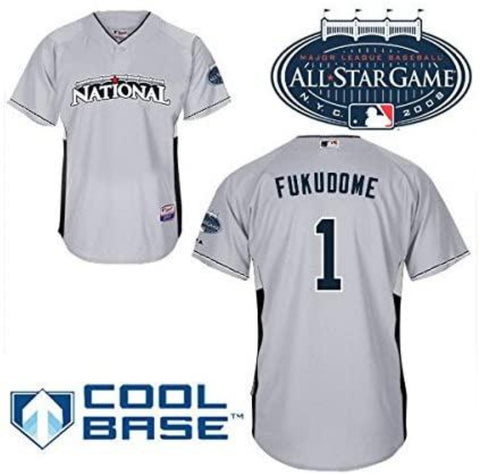 Authentic Kosuke Fukudome Chicago Cubs 2008 National League All-Star COOL BASE BP Jersey