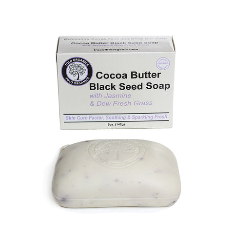 Cocoa Butter & Black Seed Soap: 5 oz.