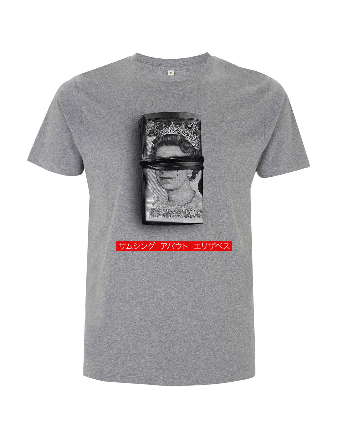 Money Roll -Melange Grey T-Shirt
