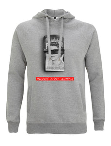 Money Roll - Light Heather Hoody