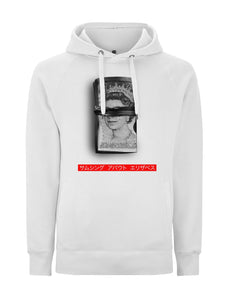 Money Roll - Hoody