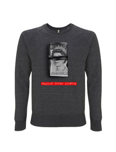 Money Roll - Melange Black Sweatshirt