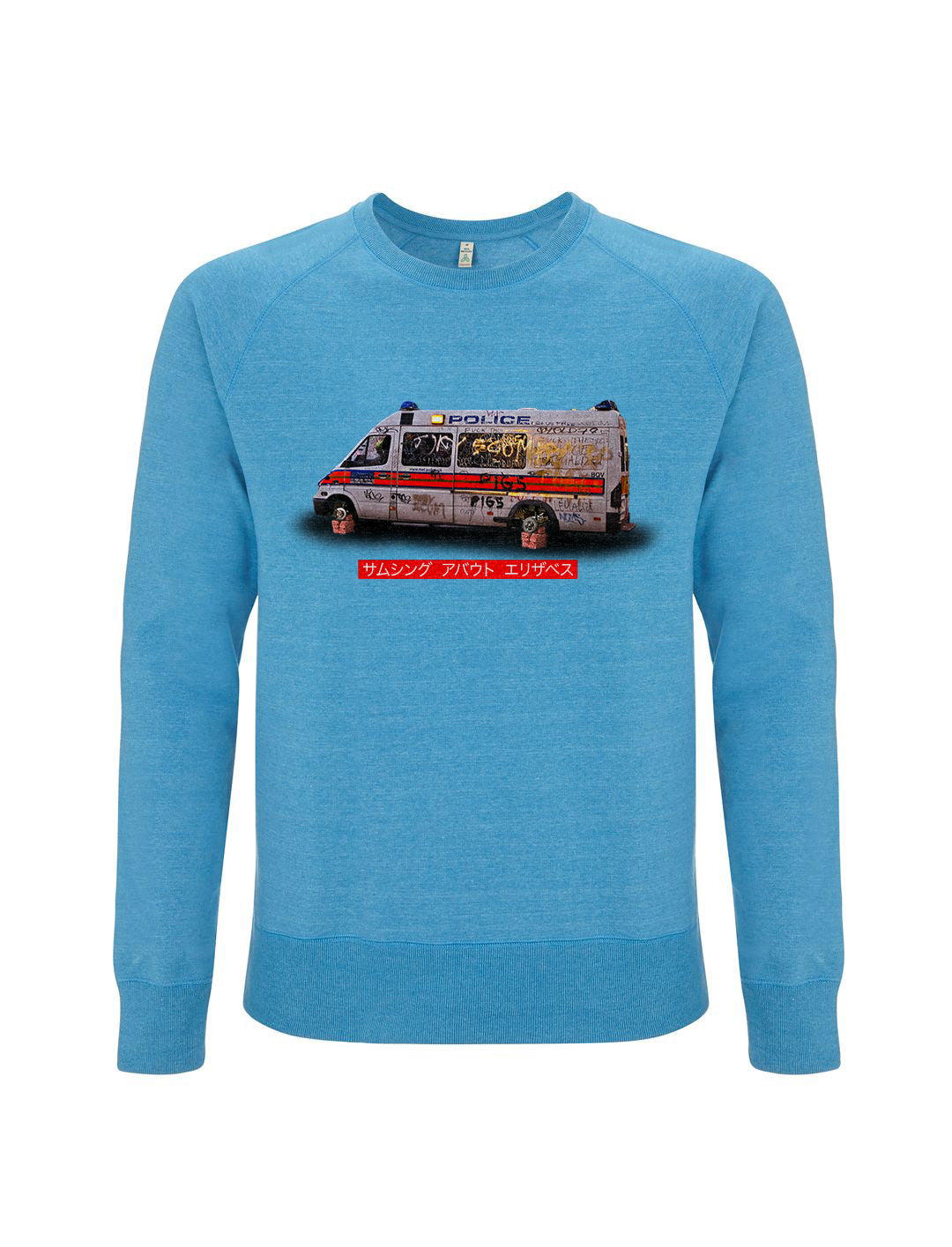 Bully Van -Melange Mid Blue Sweatshirt