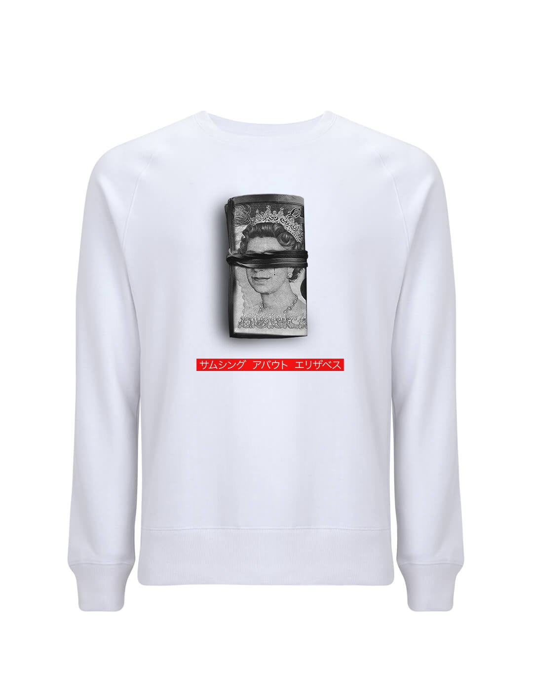 Money Roll -White Sweatshirt