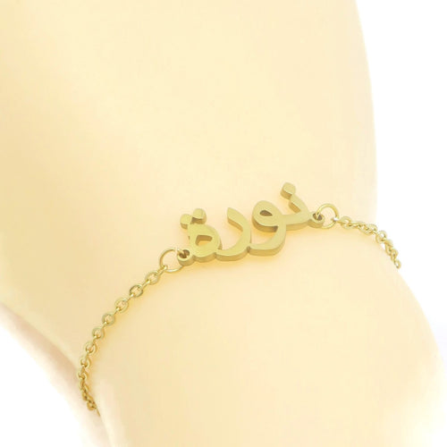 18Kt Gold Plated Women's Arabic Name Bracelet Noorah - Jawaherat