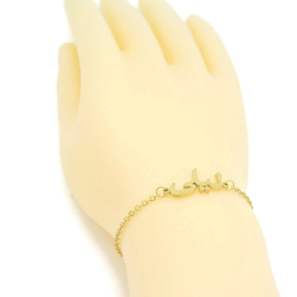 18Kt Gold Plated Women's Arabic Name Bracelet Laila - Jawaherat