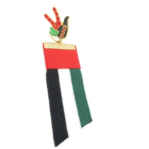 United Arab Emirates National Day Magnetic Brooch heart shape - Jawaherat