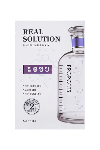MISSHA REAL SOLUTION TENCEL SHEET MASK (VITALIZING) PROPOLIS - Jawaherat