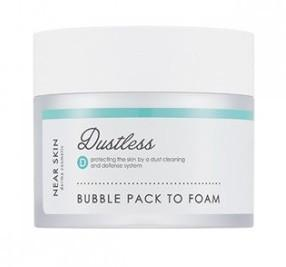 NEAR SKIN DUSTLESS BUBBLE PACK TO FOAM