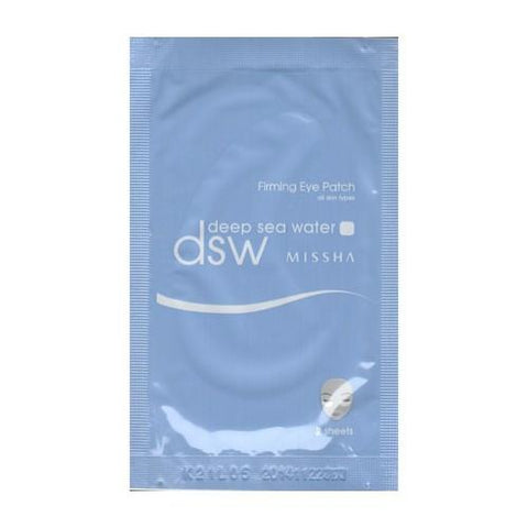 MISSHA DEEP SEA WATER FIRMING EYE PATCH - Jawaherat
