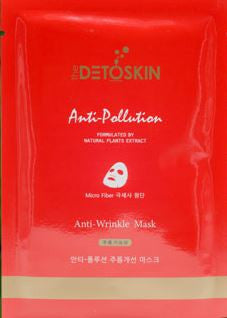 DetoSkin Anti-Wrinkle Mask ( 10 Pcs /Box)
