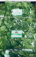 Baby Spinach - 125g bag