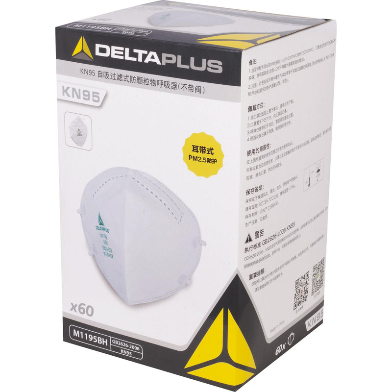 DeltaPlus KN95 Disposable Face Mask - box of 60