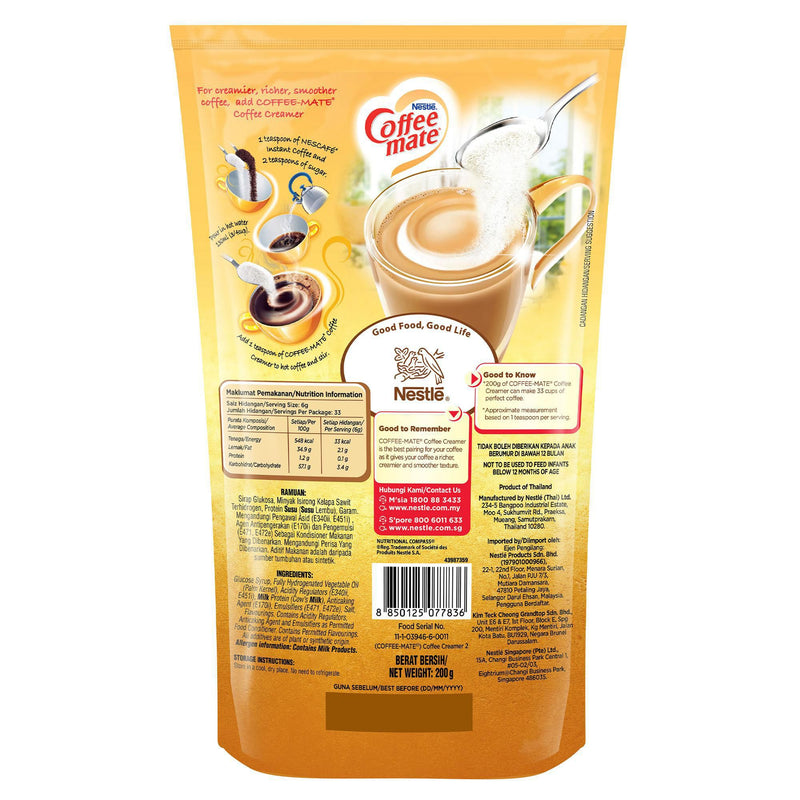 Nestle Coffeemate Creamer Refill - Pack of 200g