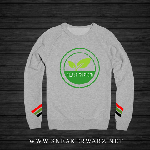 Organically Chosen (Crewneck) Amharic