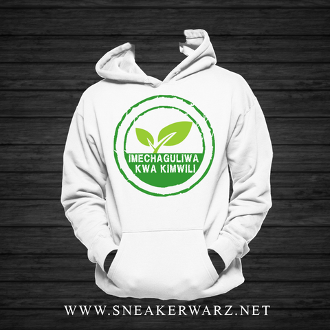Organically Chosen (Hoodie) Swahili