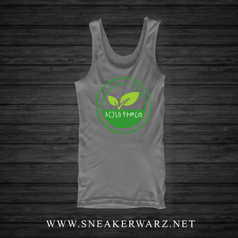 Organically Chosen (Tank Top) Amharic