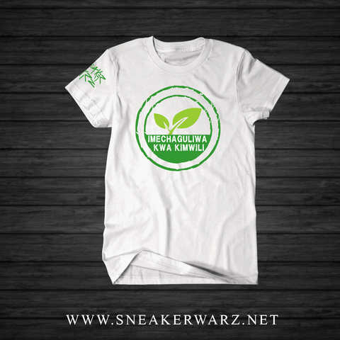 Organically Chosen (T-Shirt) Swahili