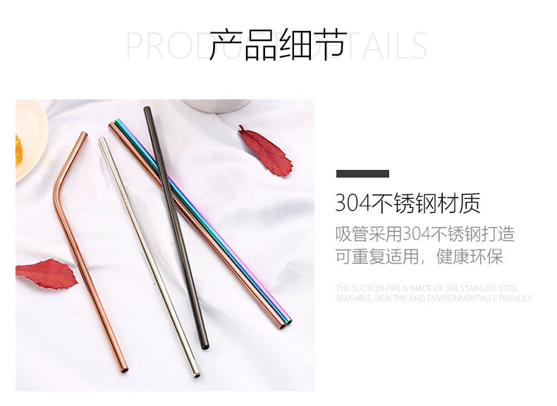 Environmental protection stainless steel straw