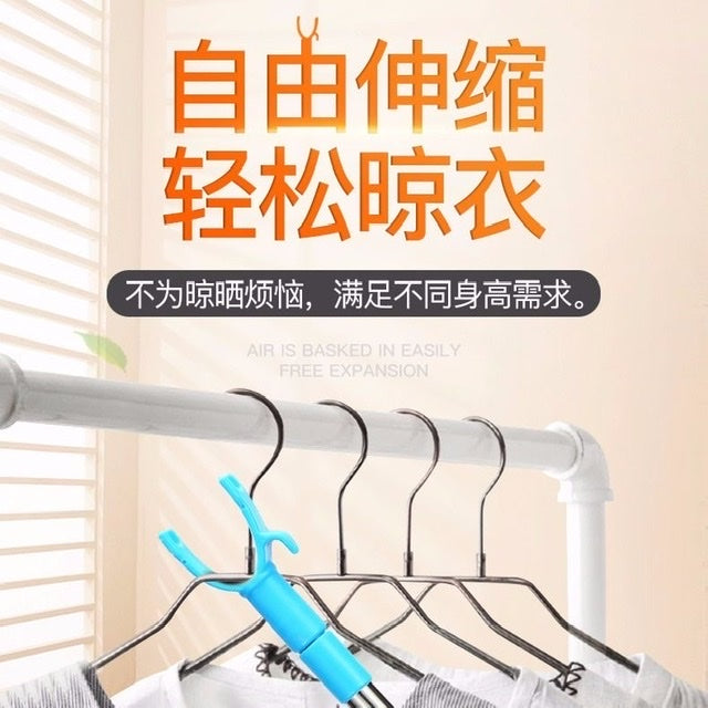 6-in-1 Feather Duster Cleaning Set