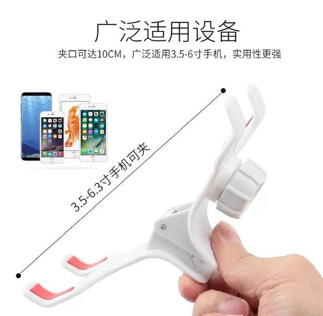 lazy hands phone holder