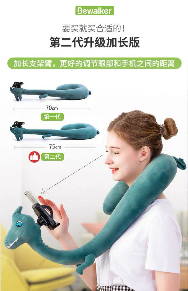 Cartoon lazy mobile phone holder