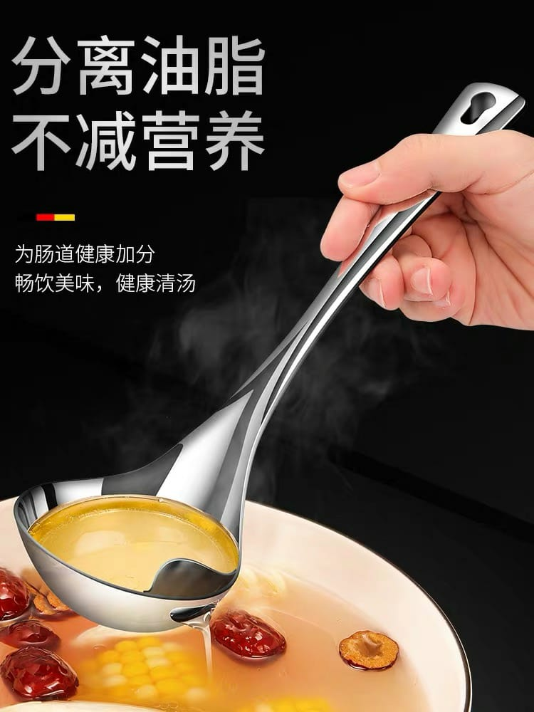 Water and oil separation spoon
