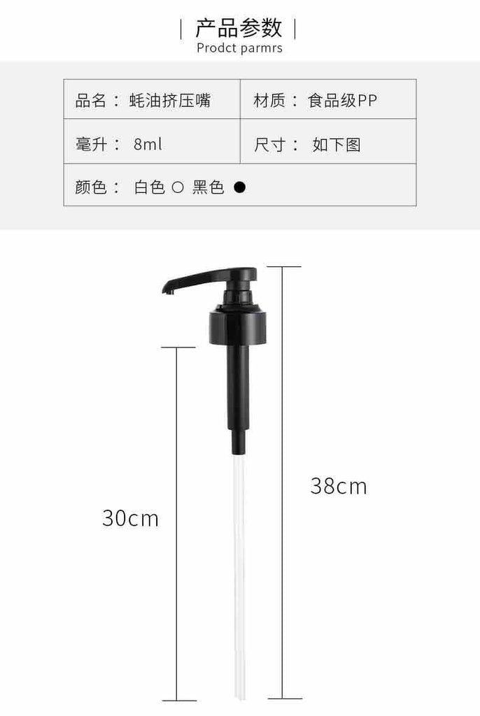 Oyster sauce Bottle Pump Nozzle Dispenser