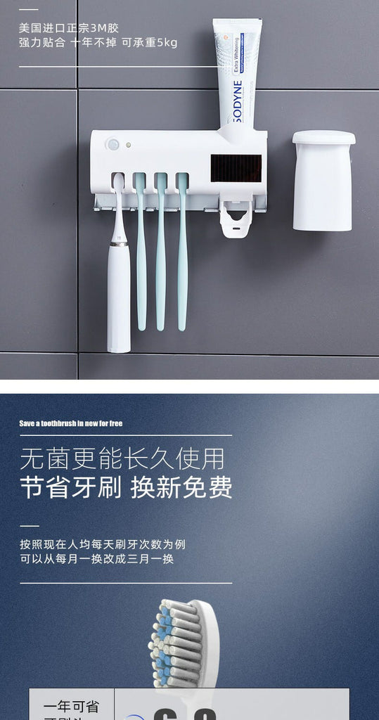 Intelligent Toothbrush Holder