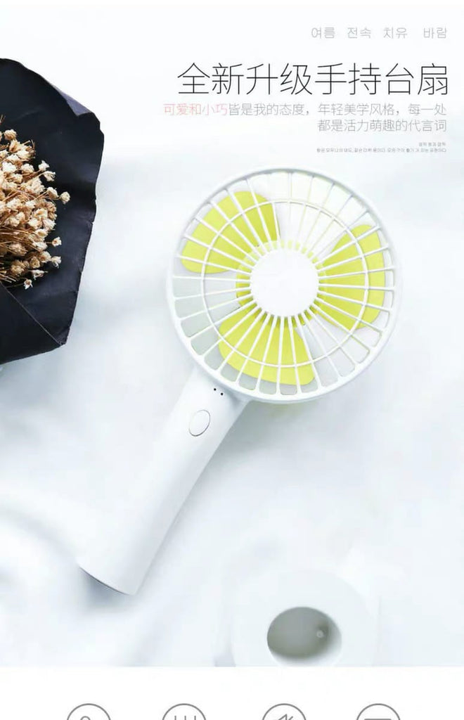 Handheld Travel Fan
