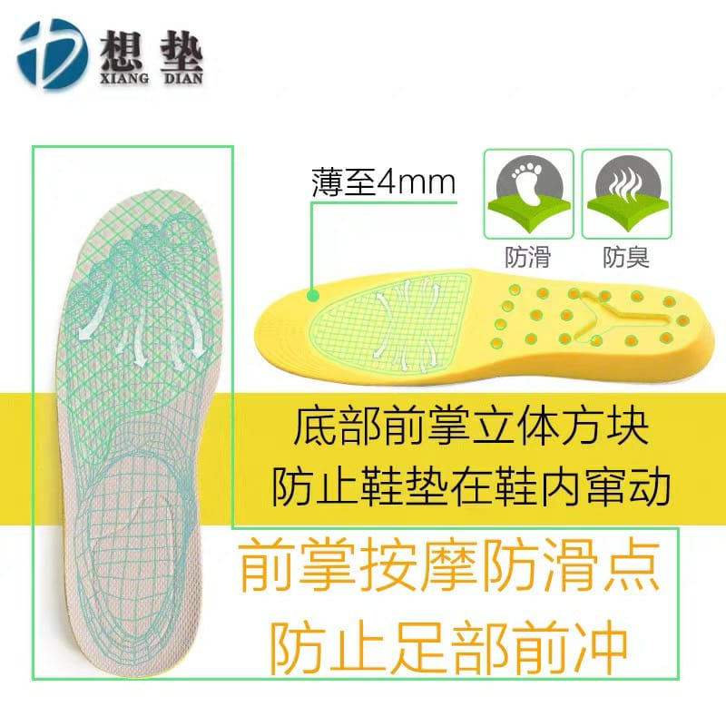 Increased insole
