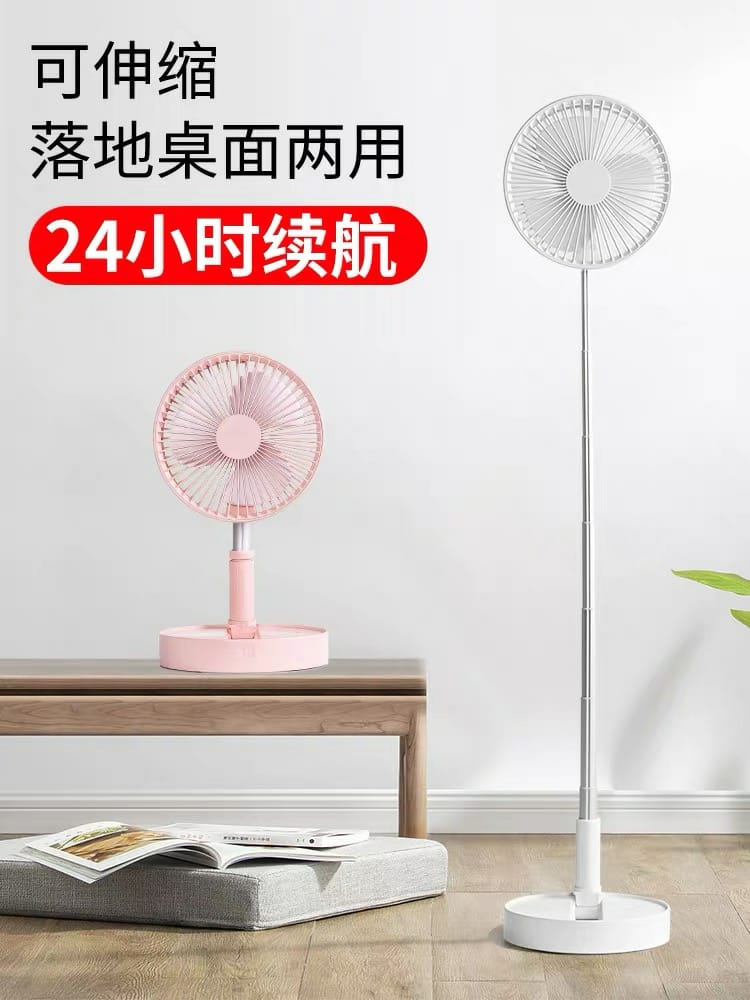 usb folding electric fan