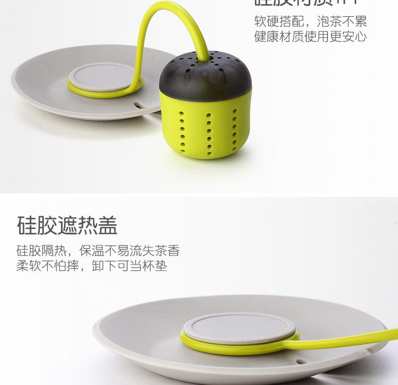 portable tea maker