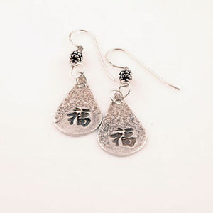 Good Fortune Earrings - Keja Designs Jewelry