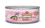 Merrick - Purrfect Bistro Canned Cat Food - Kitten Dinner Pate