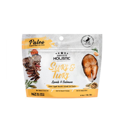 Absolute Holistic Surf and Turf Cat Treats 50g - Lamb and Salmon Flavour