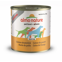 Almo Drumstick dog cans