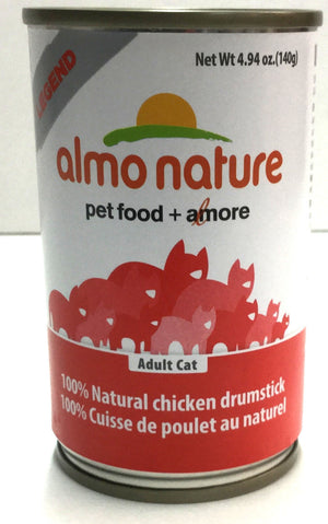Almo Nature - Natural Chicken Drumstick 5oz