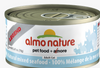 Almo Nature - Natural Mixed Seafood for Cats