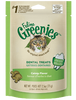 Feline Greenies - Dental Treats - Catnip Flavor