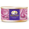 Wellness Chicken and Lobster Canned Cat Food