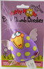 Kitty Hoots - Dem'Dumb Birdies 2