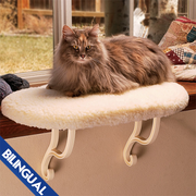 K&H Thermo Kitty Hill Heated Just Plug In