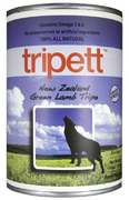 Tripett New Zealand Green Lamb Tripe 13 oz