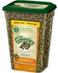 Feline Greenies Dental Treats -12oz - Chicken